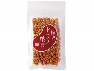 ドライ納豆(うめ味)