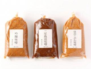 酢重の人気味噌3種(こがね/吟醸/二年)