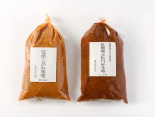 酢重の合わせ味噌(こがね/長期熟成)