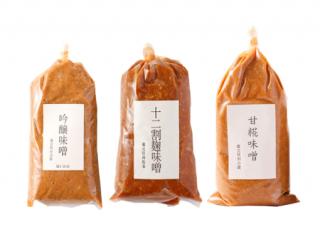 酢重の甘口味噌3種(吟醸/甘糀/十二割)
