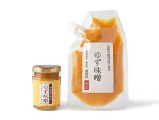 ゆず味噌(60g瓶)