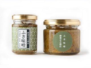 ふき味噌(60g)