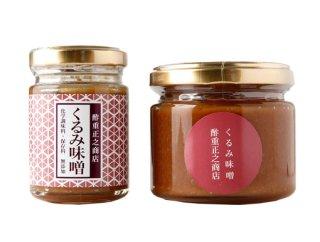 くるみ味噌(60g)