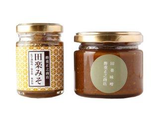 田楽味噌(60g)
