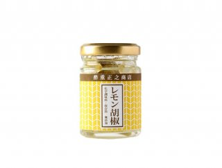 レモン胡椒(60g)