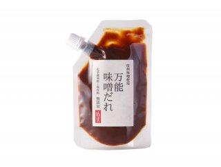 万能味噌だれ(130g)