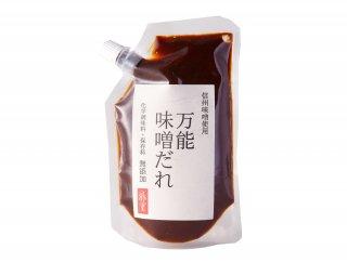 万能味噌だれ(230g)