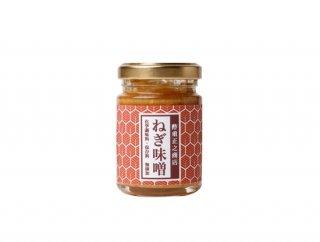 ねぎ味噌(60g)
