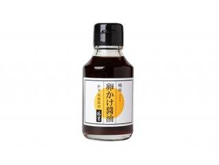 極味ゴクミ 卵かけ醤油(100ml)