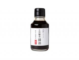 巧匠コウショウ 天然醸造醤油(100ml)