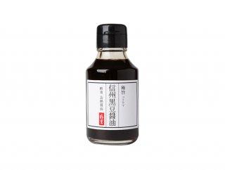 極旨ゴクウマ 信州黒豆醤油(100ml)
