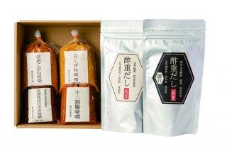 酢重 冬の味噌汁セット《レシピ付》
