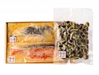 酢重の味噌漬けセットA