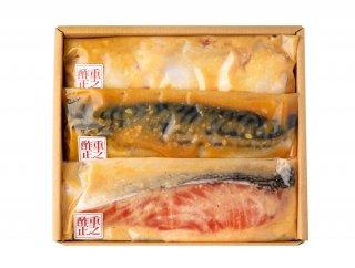 酢重の味噌漬けセットB