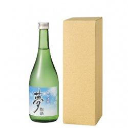 78型瓶クラフト無地箱W 720ml【150枚】