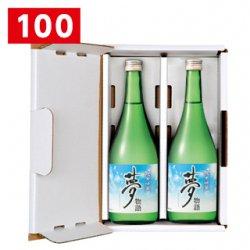 エコケース78型 720ml 2本入【100枚】