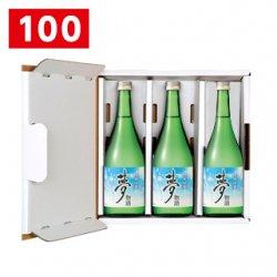 エコケース78型 720ml 3本入【100枚】