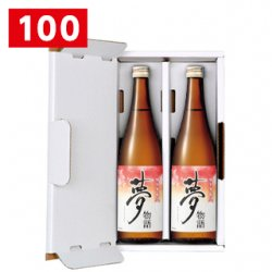 エコケースAH型 720ml 2本入【100枚】
