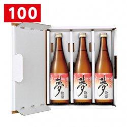 エコケースAH型 720ml 3本入【100枚】