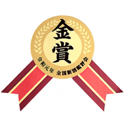 金賞受賞シール勲章型【1,000枚】