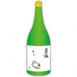 マグネット 瓶型【100枚】