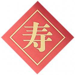 寿シール【赤】【1,000枚】