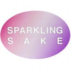 SPARKLING SAKEシール【ピンク】【1,000枚】