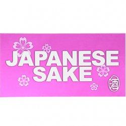 JAPANESE SAKEシール【1,000枚】