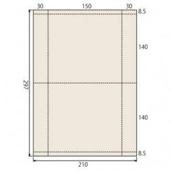 ミシン入りラベル用紙A4 150×140mm
