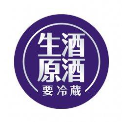 生酒原酒丸シール【2,000枚】