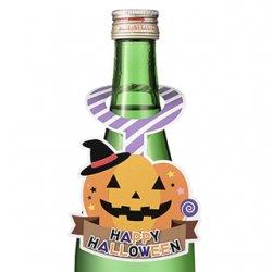 ハロウィン首掛け(かぼちゃ)【500枚】