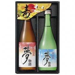 寿コーナー鶴【500枚】