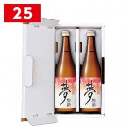 エコケースAH型 720ml 2本入【25枚】