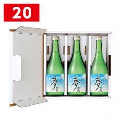 エコケース78型 720ml 3本入【20枚】