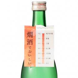 飲みごろ温度 首掛け C(燗酒)【500枚】