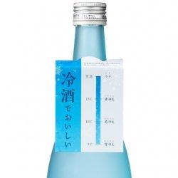 飲みごろ温度 首掛け C(冷酒)【500枚】