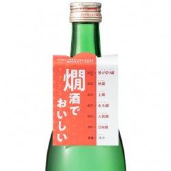 飲みごろ温度 首掛け D(燗酒)【500枚】