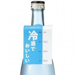 飲みごろ温度 首掛け D(冷酒)【500枚】