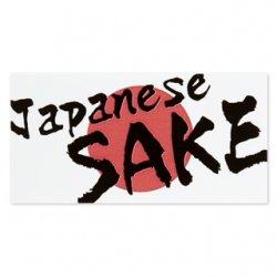 Japanese SAKE シール【2,000枚】