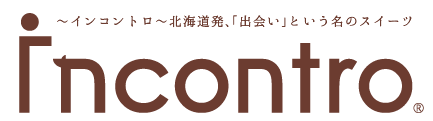 お取り寄せで楽しむ焼き菓子とレアチーズケーキ|北海道『incontro』