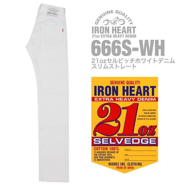 【 666S-WH 】  21ozホワイトセルビッチデニムスリムストレート