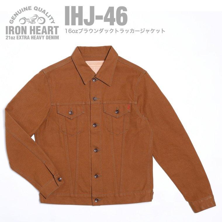 【 IHJ-46 】16ozブラウンダックトラッカージャケット