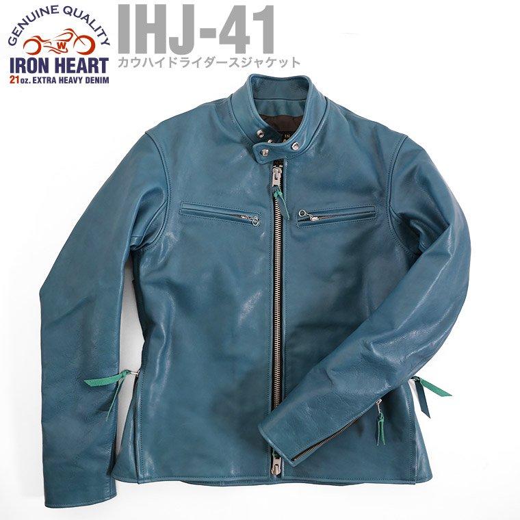 【IHJ-41】カウハイドライダースジャケット