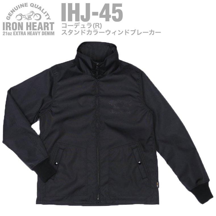 【IHJ-45】スタンドアップカラーコーデュラナイロンウィンドブレーカー