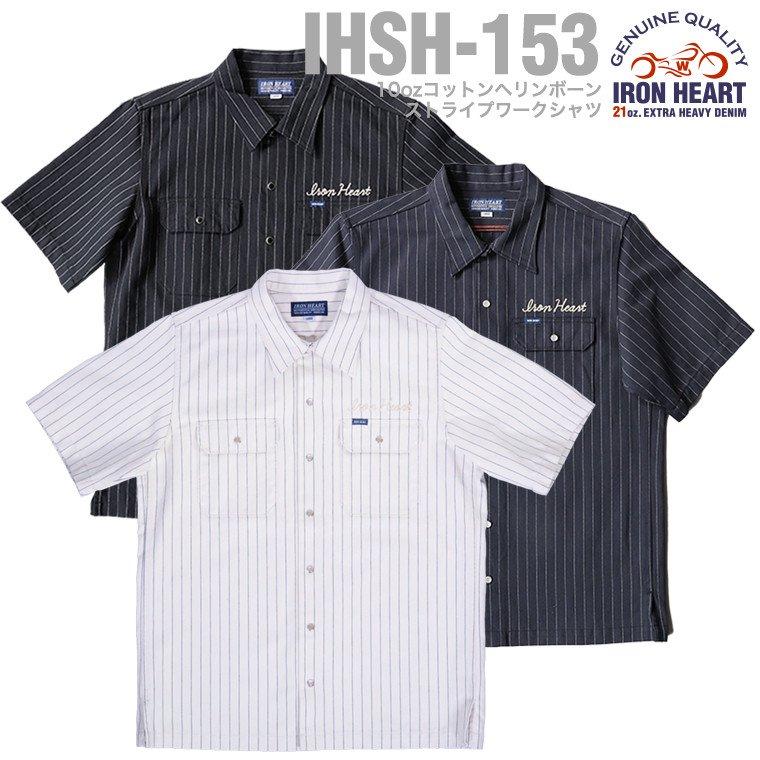 【 IHJ-58 】8oz デニムドリズラージャケット