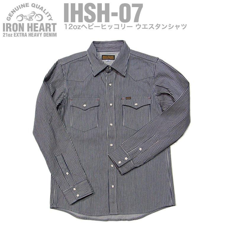 【 IHSH-07 】IRON HEARTヒッコリーウエスタンシャツ