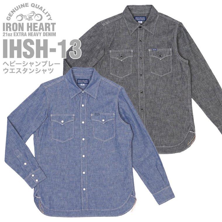 【IHSH-13】 ヒッコリーストライプウェスタシャツ