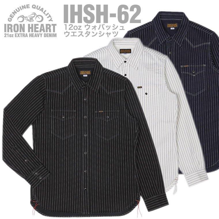 【 IHSH-62(ID) 】12oインディゴウォバッシュストライプウエスタンシャツ