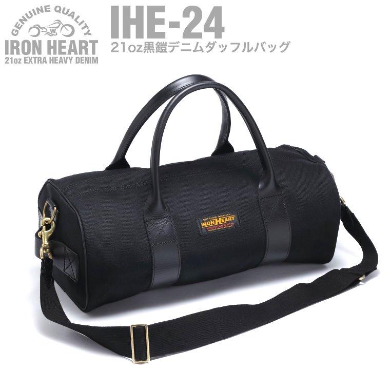 【 IHE-24 】21oz黒鎧デニムダッフルバッグ