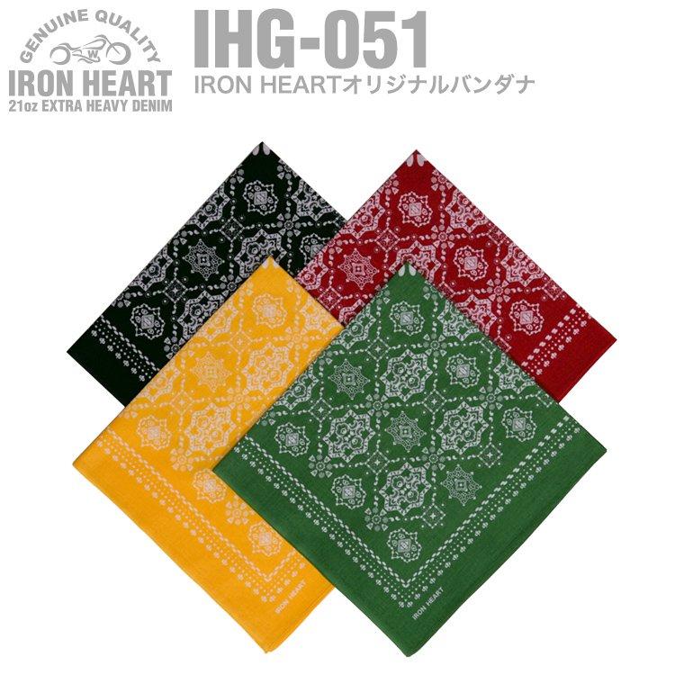【 IHG-051 】IRON HEARTオリジナルバンダナ